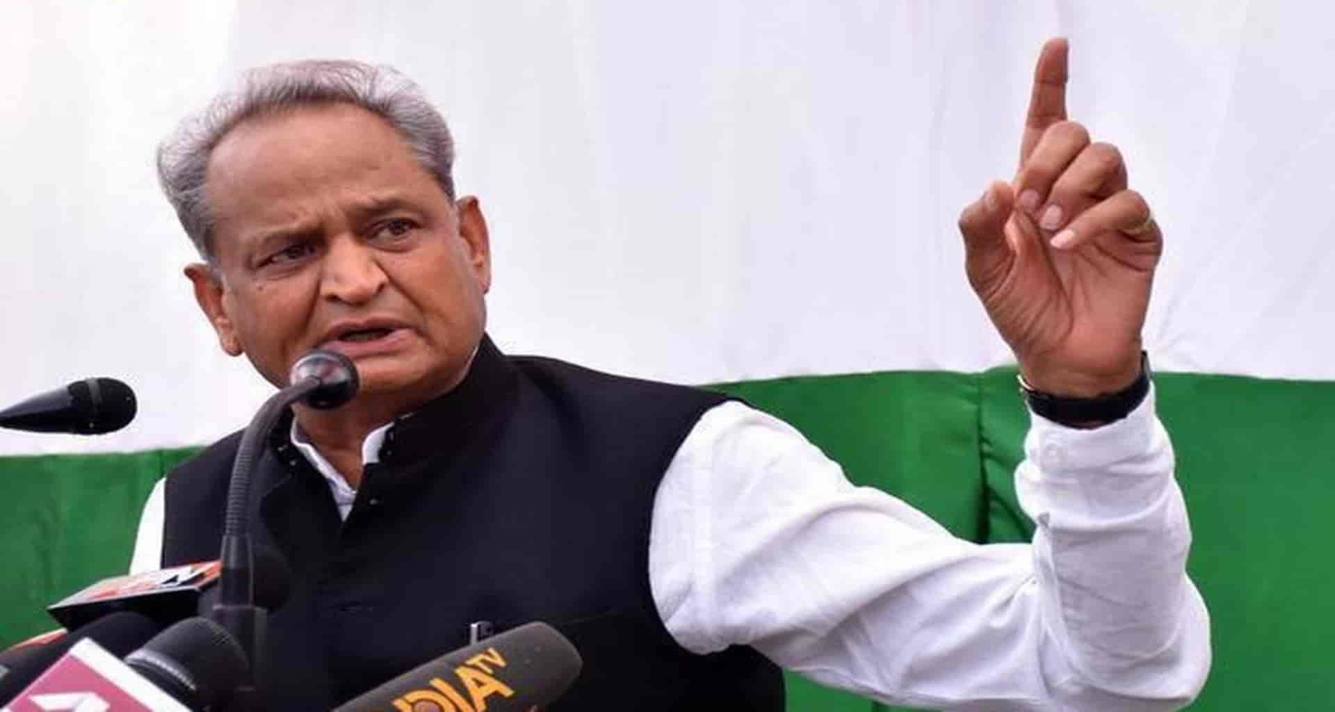 Rajasthan Government Crisis: CM Gehlot said, protest outside PM's residence if required
