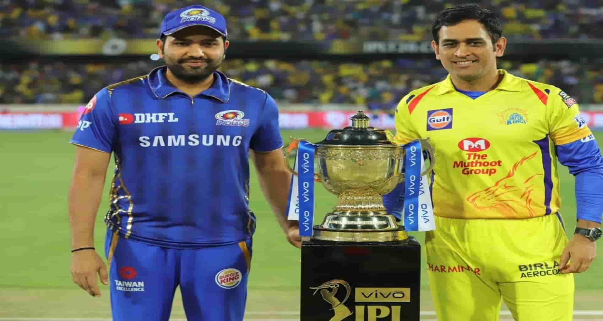 IPL 2020 To Be Streamed On Disney+Hotstar Premium: Reports