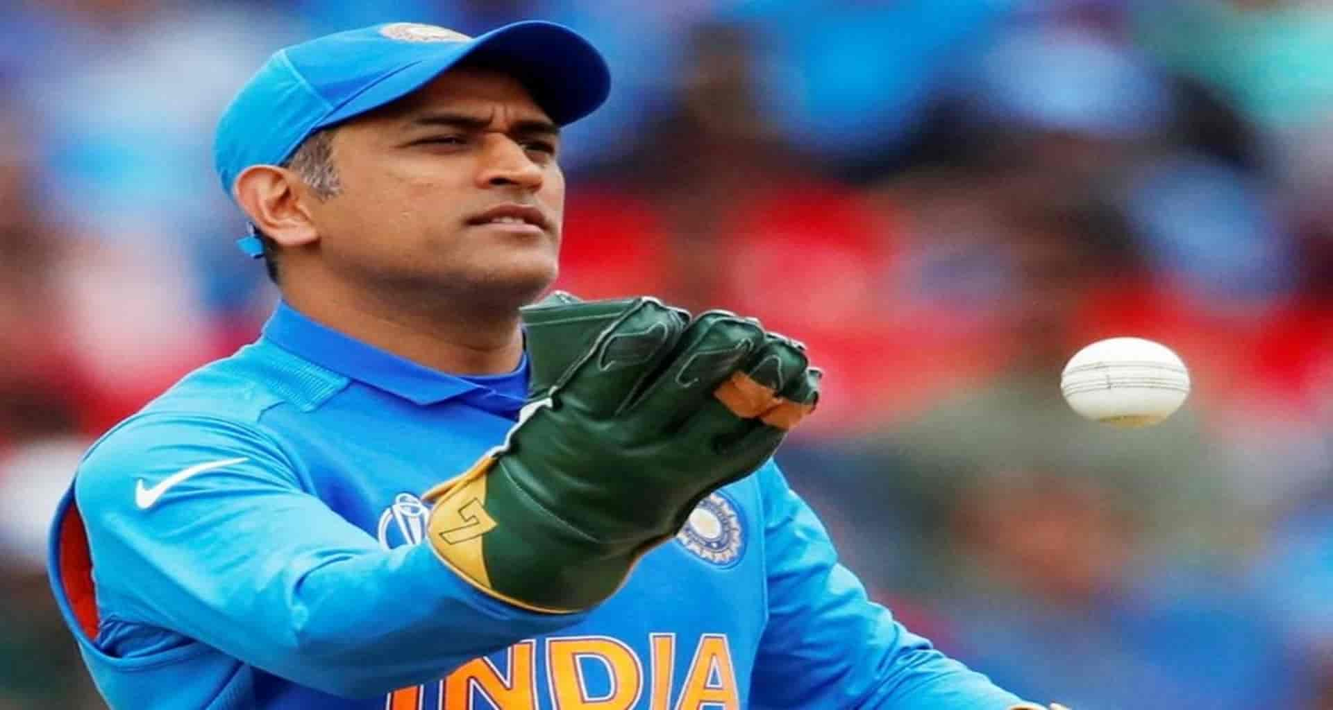 MS Dhoni has announced retirement from the International Cricket