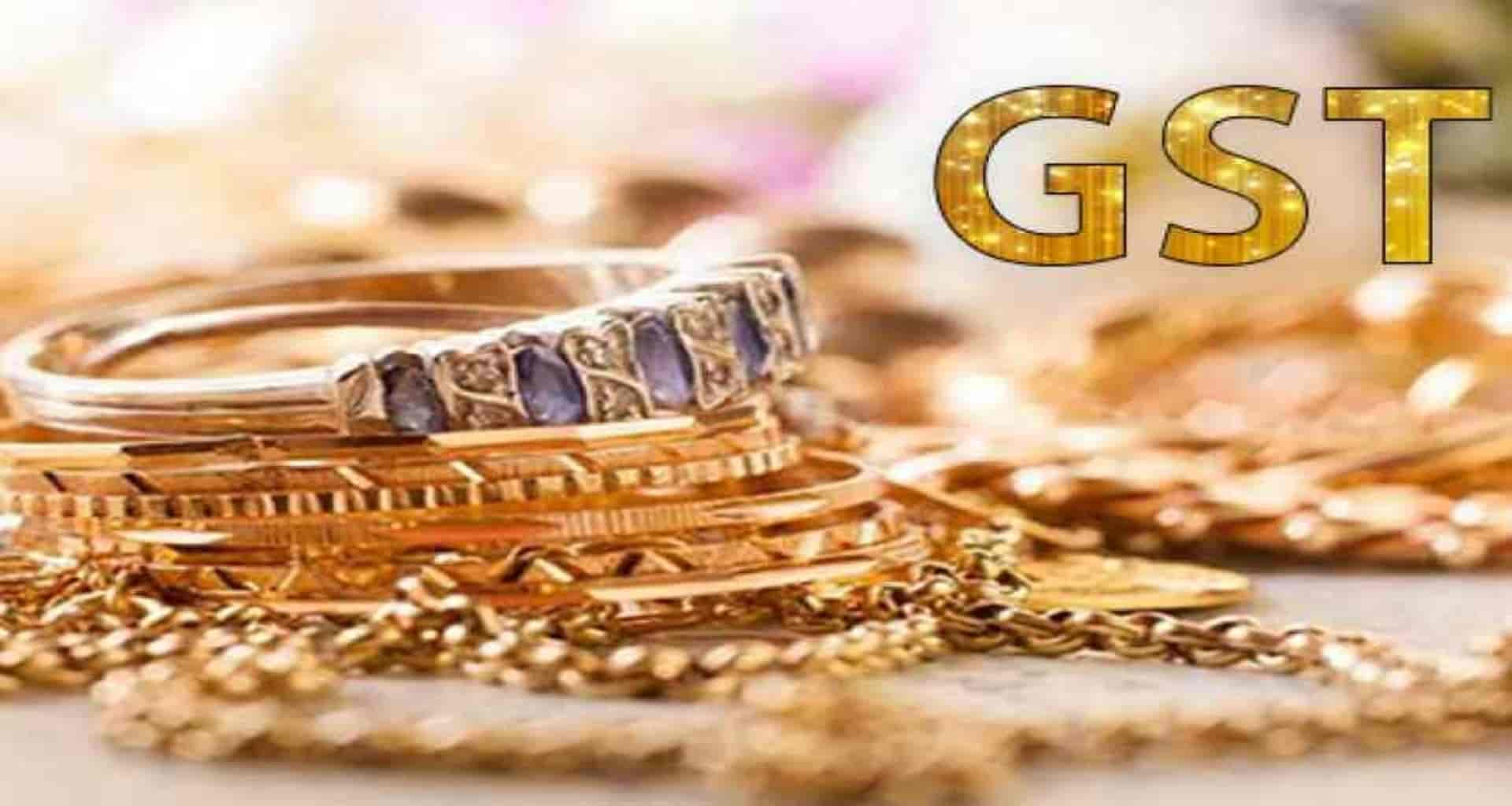 GST on sale of old gold jewelery now