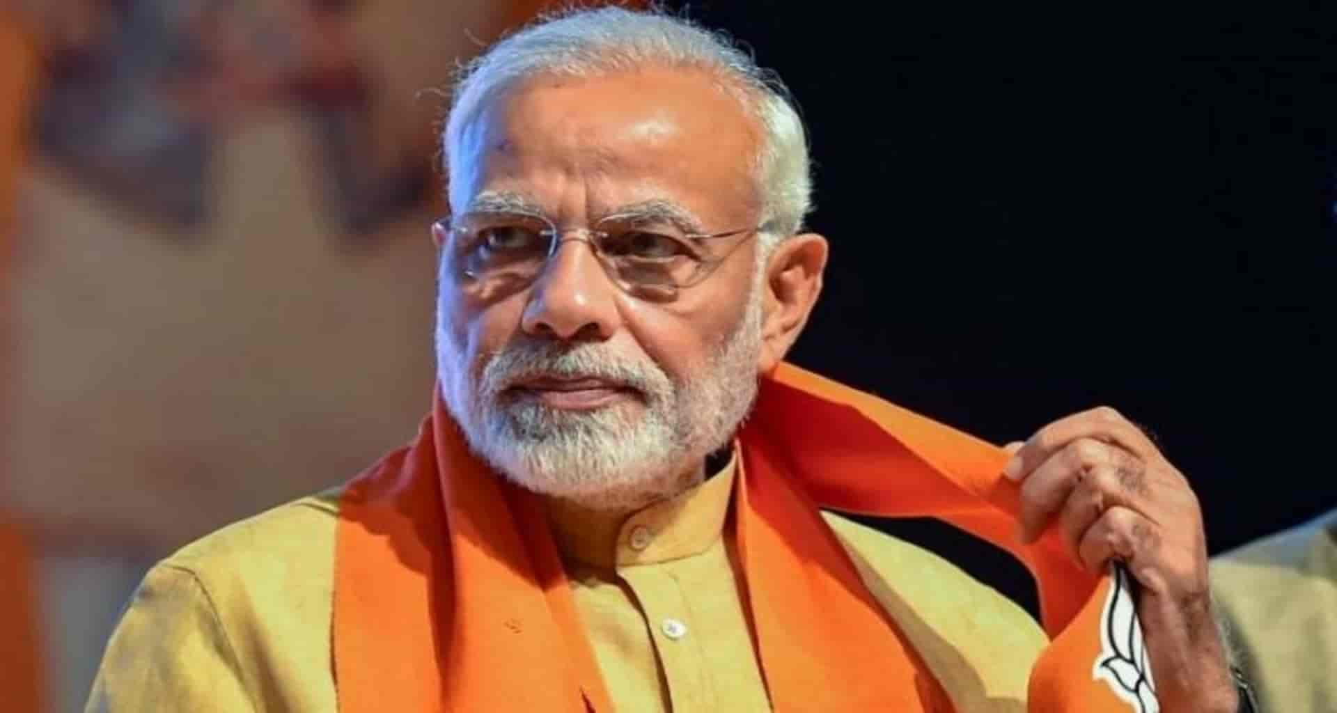 The Modi government announced a one country one exam for students