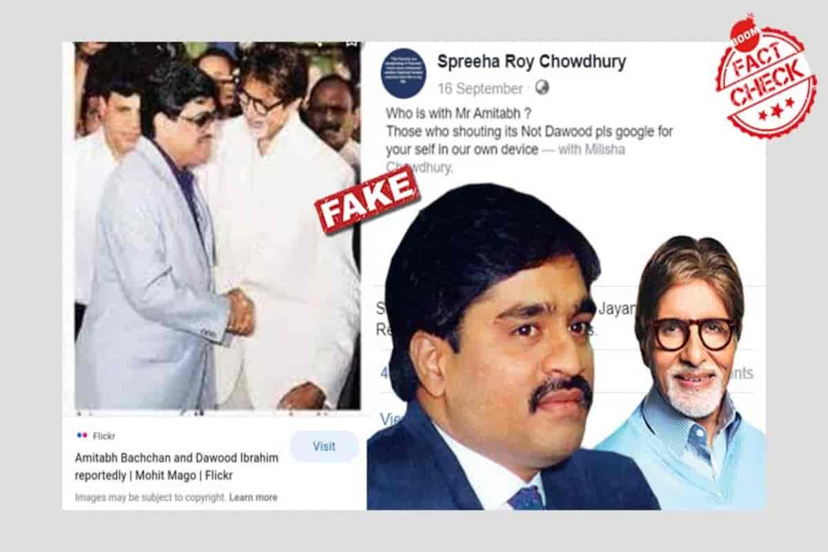 Fake Amitabh's photo of him shaking hands with Dawood goes viral