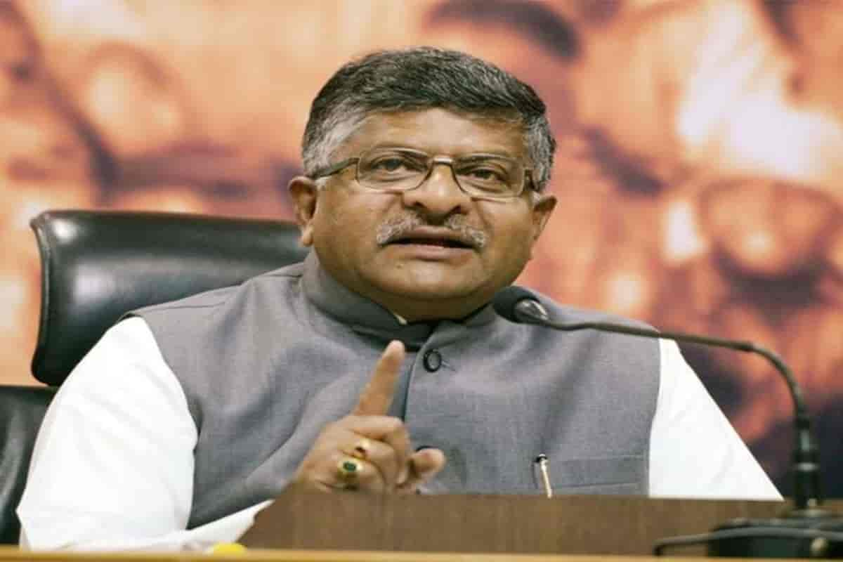 Govt will consider revoking suspension of MPs if they will apologise: Ravi Shankar Prasad