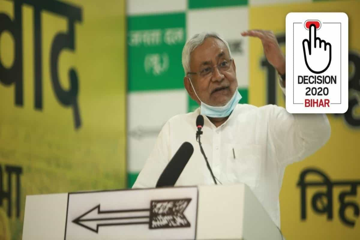 Bihar Elections 2020: As BJP footprint grows, Nitish Kumar slips in Muslim base