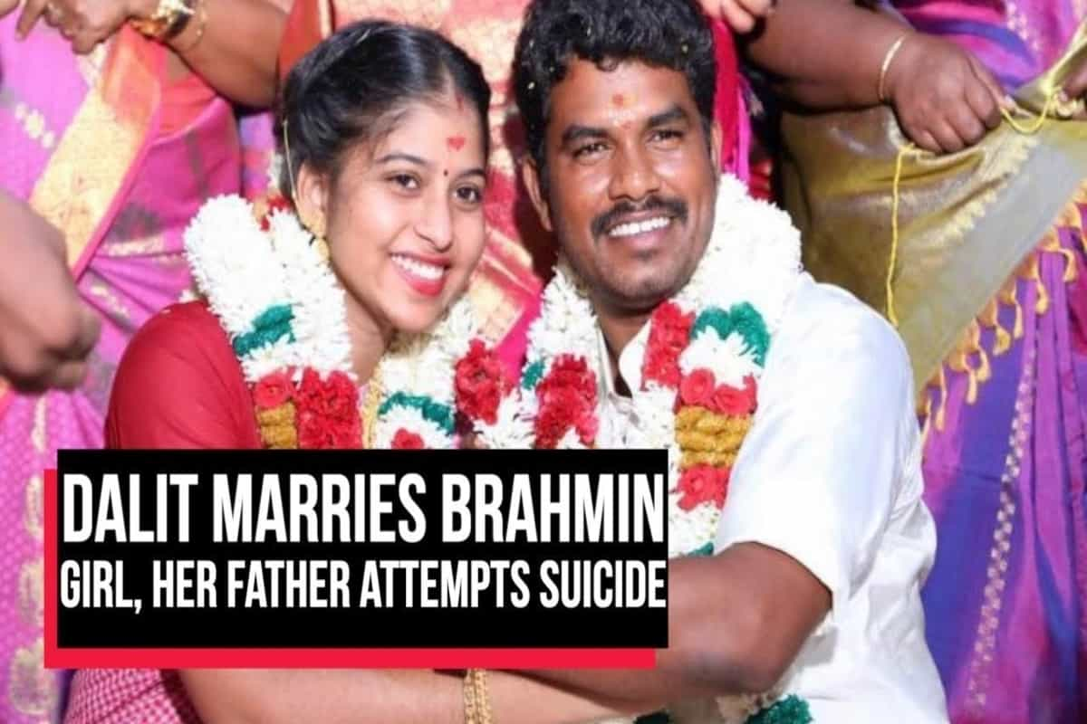Dalit AIADMK MLA marries Brahmin woman, her father attempts suicide