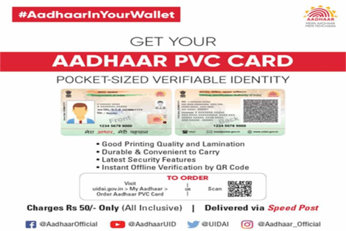 How to apply for the all-new feature-loaded Aadhaar PVC card online