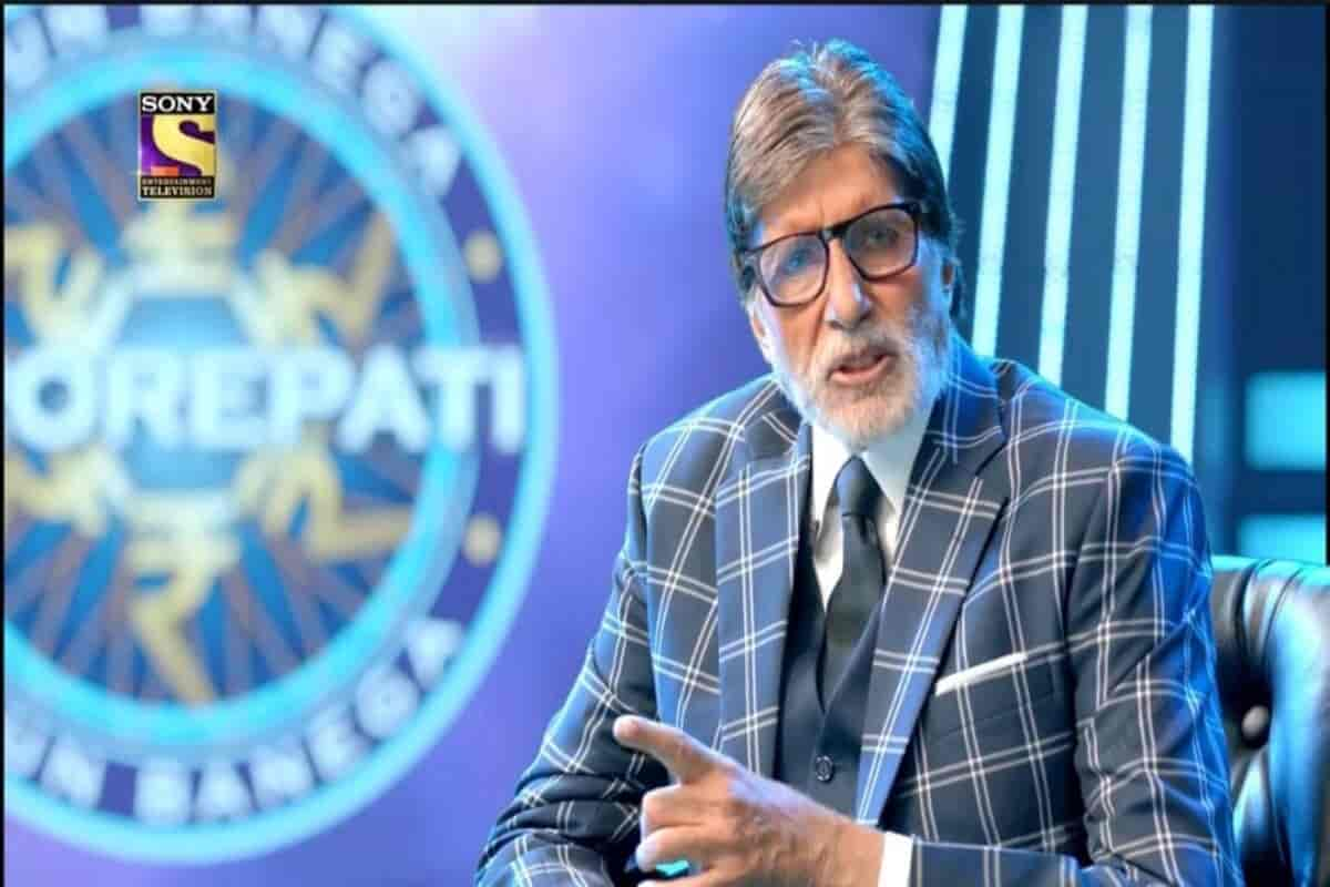 Kaun Banega Crorepati 12: This contestant's reveals he travels by train to Mumbai from Latur