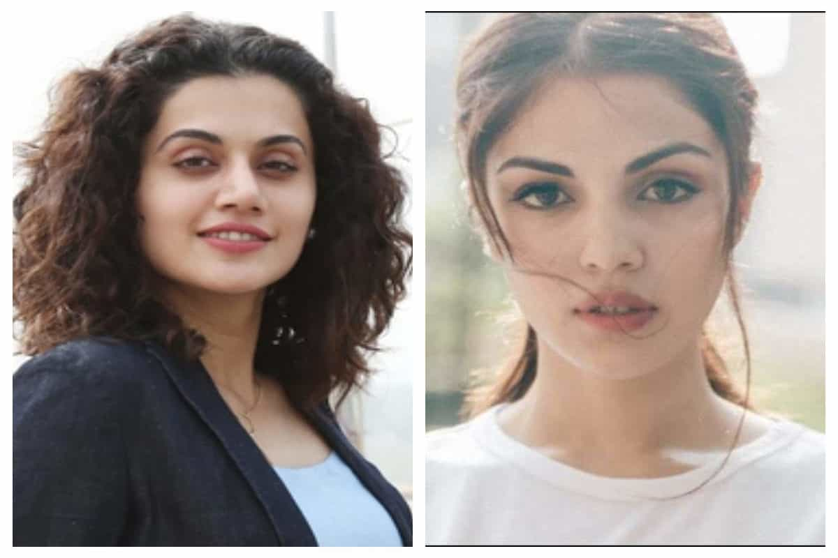 Taapsee Pannu reacts to Rhea Chakraborty's bail: Hope her time in jail has sufficed egos of people who fulfilled their personal or professional agendas