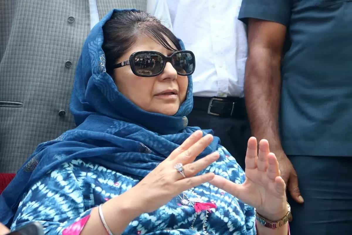 Former Jammu and Kashmir chief minister Mehbooba Mufti released from detention