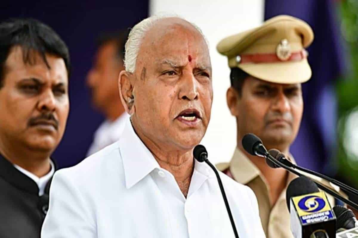Yediyurappa condemns Maharashtra Dy CM's statement on Belagavi border issue
