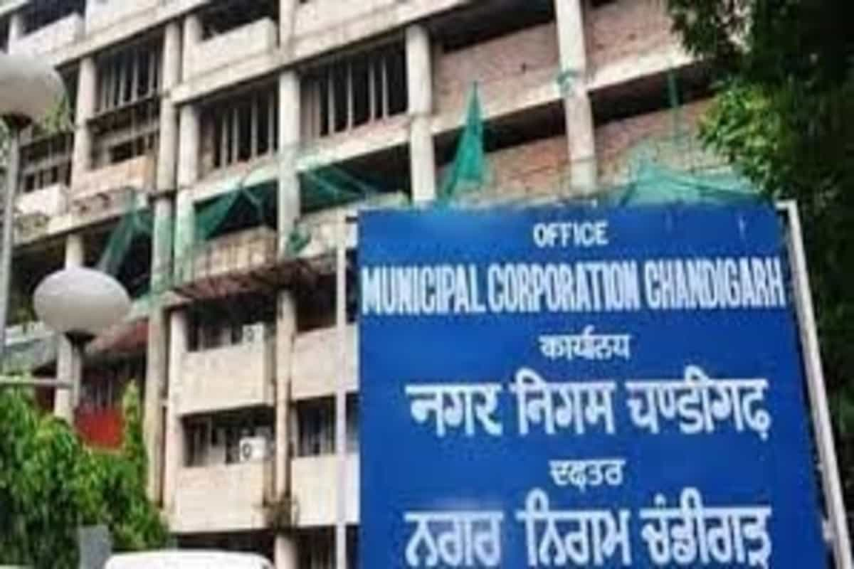 Municipal Corporation of Chandigarh Recruitment: Apply for 172 posts from Apr 8