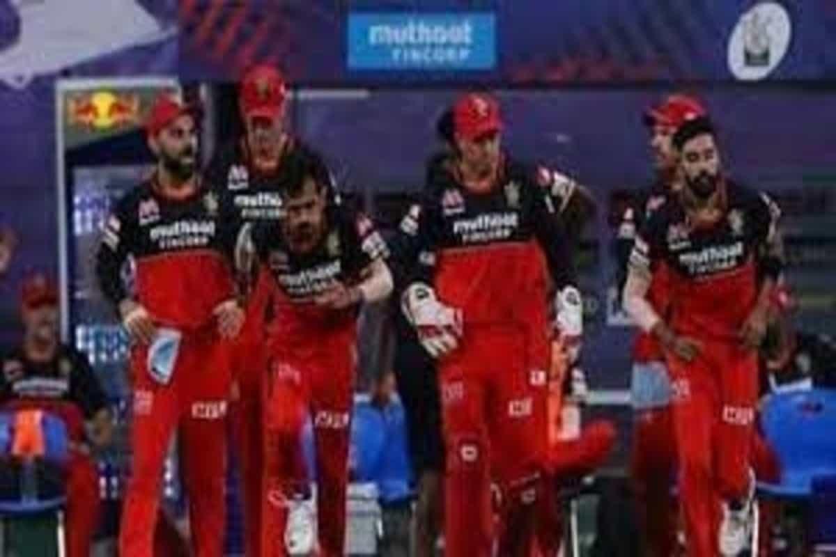 IPL 2021: Royal Challengers Bangalore Launch the anthem