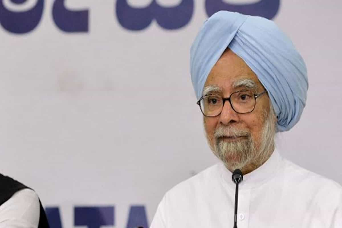 Former PM Manmohan Singh tests Covid-19 positive, admitted to AIIMS Delhi