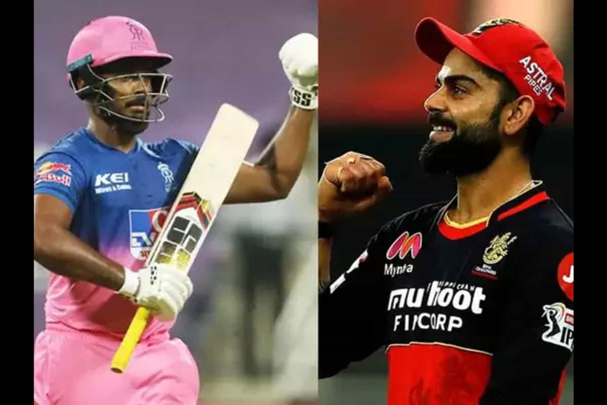 IPL 2021: RCB vs RR Prediction: Who will win today's match?