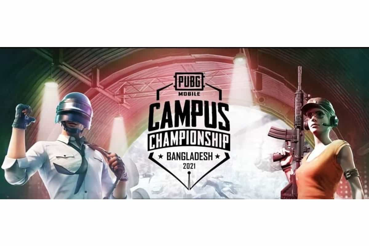 PUBG Mobile Campus Championship 2021 Bangladesh invited teams and format revealed